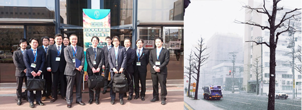 脊椎 脊髄 2020 日本 病 学会 第18回脊椎脊髄病研修コースのご案内|一般社団法人日本脊椎脊髄病学会